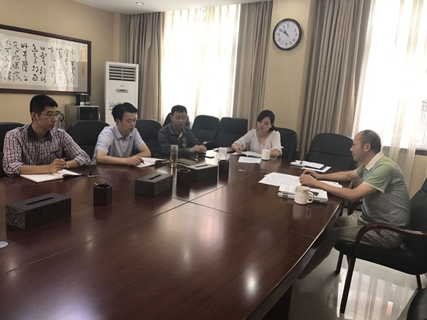 """省关工委办公室党支部 开展""""两学一做""""专题学习讨论"""