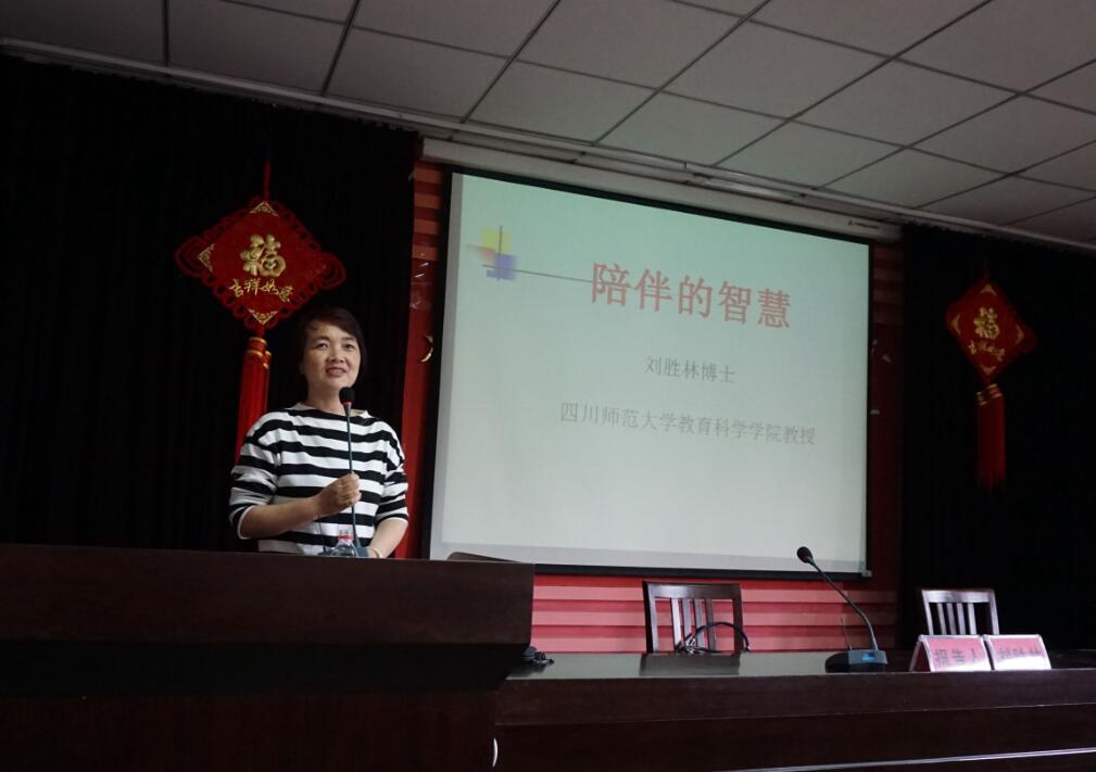 永利皇宫app下载注册关工委宣讲团专家刘胜林教授在西南科技大学作专题讲座